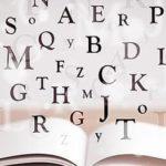 Ventajas de usar diccionarios en línea en el aprendizaje de un idioma